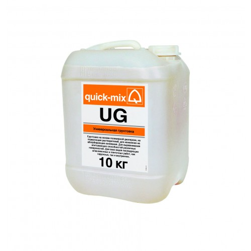 Универсальная грунтовка UG