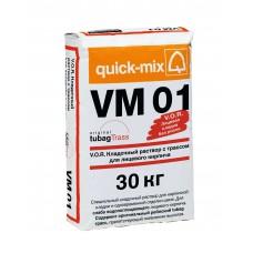 Цветной кладочный раствор v.o.r. VM 01 алебастрово-белый