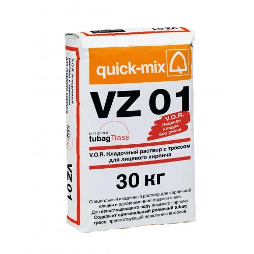 Цветной кладочный раствор v.o.r. VZ 01 светло-бежевый