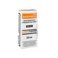 Шпатлевочно-клеевой раствор легкий для минеральных ячеистых плит MS-KS