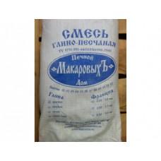 смесь глино-песчанная 25кг от печного дома Макаровых белая