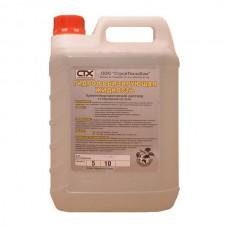 Гидрофобизирующая жидкость для кирпича (5л)