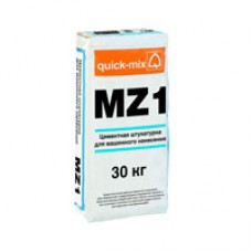 Цементная штукатурка для ручного и машинного нанесения MZ 1 / MZ 1h