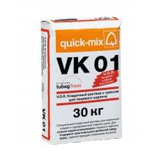Цветной кладочный раствор v.o.r. VK 01 Темно-коричневый