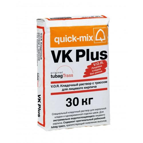 Цветной кладочный раствор v.o.r. VK Plus светло-бежевый
