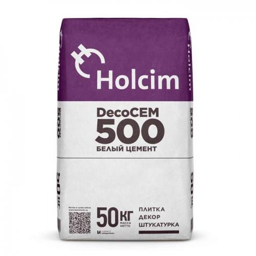 Цемент белый Holcim DecoCEM 500 CEM I 52.5 N, 50 кг